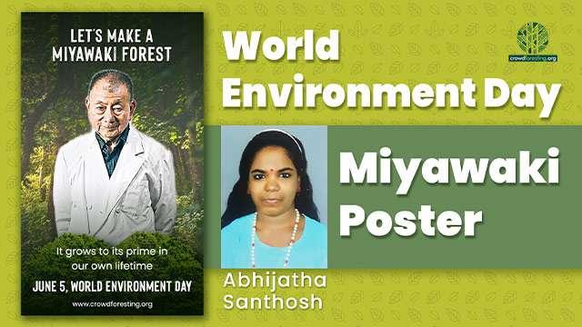 Special Miyawaki Poster for World Environment Day